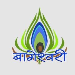 bageshwari